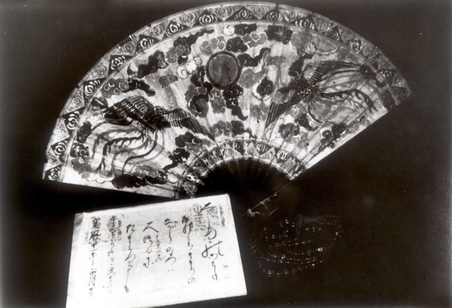 琉球王国の歴史とノロ(神女・祝女)